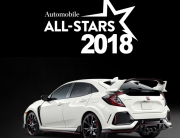 Automobile All-Stars Honda Recipients