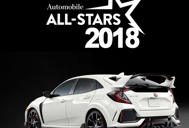 automobile-allstars
